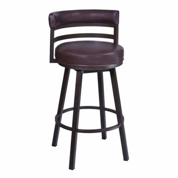 Picture of Madrid Bar Stool Brown